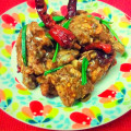 Chicken with dried chillies